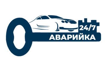 логотип компании аварийка 24х7