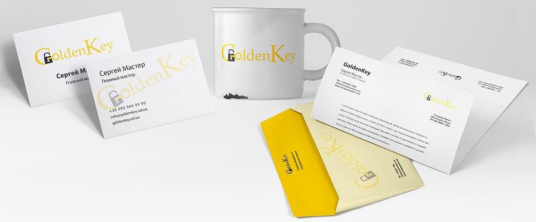 товары забрендированы логотипом goldenkey