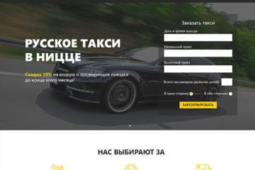 design taxi nice