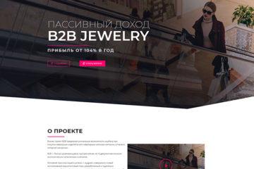 Создание сайта mari.b2b-jewelry.in.ua