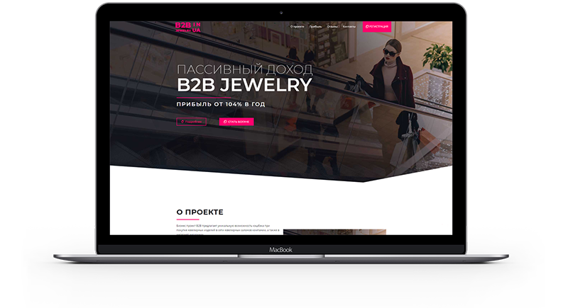 Разработка сайта mari.b2b-jewelry.in.ua